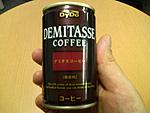 ダイドーデミタスコーヒー