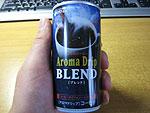 香りのコーヒー Aroma Drip