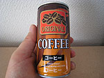 ケイエスサンフーズ  オリジナルコーヒー