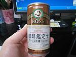 BOSS 珈琲鑑定士