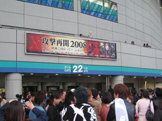 X JAPAN 攻撃再開2008