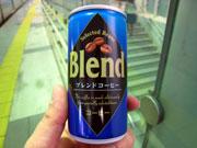 小田急商事 ブレンドコーヒー