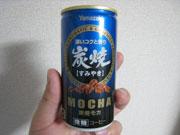 ヤマザキ 炭焼 モカ (微糖)
