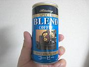 Rising スペシャルブレンド コーヒー
