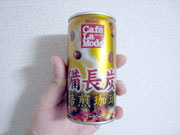 Blendy CafeLaMode 備長炭焙煎珈琲