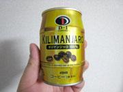 D1 - キリマンジャロ100%