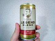 レジェンドブレンド コーヒー発祥の地から 伝説の香り