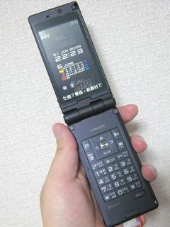 DoCoMo P906