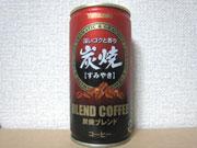 ヤマザキ 炭焼ブレンド