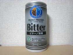PASSO PRESSO ビター ・ 微糖