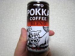 ポッカコーヒーブレンド沖縄