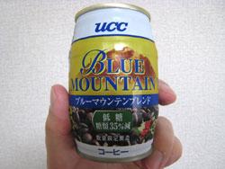 UCC ブルーマウンテンブレンド