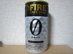 CAFE ZERO(カフェゼロ)