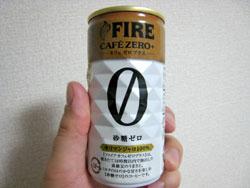 CAFE ZERO+(カフェ ゼロ プラス)