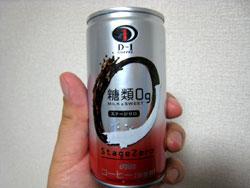 D-1 ステージゼロ(StageZero) 糖類0g