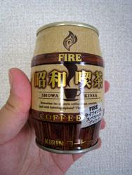 FIRE 昭和喫茶
