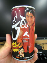 顎人(AGONCHU) ミルクコーヒー