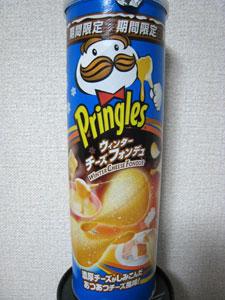 プリングルズ 『ウィンター チーズ フォンデュ』 : ジャンクフード レビュー