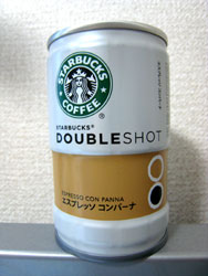 DOUBLE SHOT エスプレッソコンパーナ