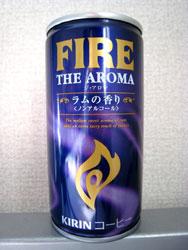 THE AROMA(ジ・アロマ) ラムの香り