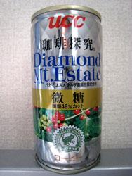 UCC  珈琲探究 ダイヤモンドマウンテンエステート