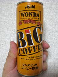 ワンダ(WONDA) ビッグ
