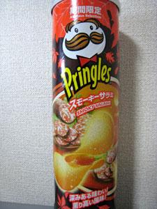 プリングルズ 『スモーキーサラミ』