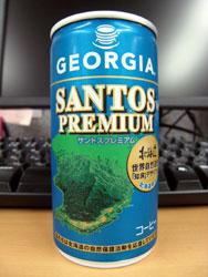 ジョージア サントスプレミアム 北海道限定デザイン缶