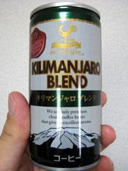 神戸居留地 - キリマンジャロブレンドコーヒー