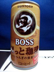ほっと珈琲 ~ くつろぎの深煎り ~ - BOSS