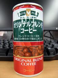 バリュープラス(Vマーク) オリジナルブレンドコーヒー