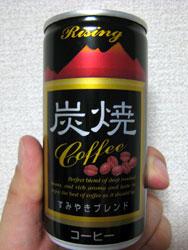 Rising 炭焼コーヒー すみやきブレンド