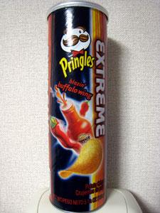プリングルズ 『エクストリーム』 ブレイジンバッファローウイング味