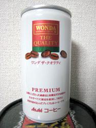 ワンダ ザ・クオリティ - WONDA