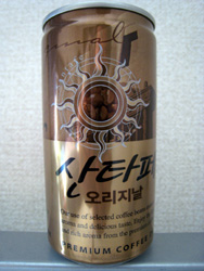 santafe Original - 韓国の缶コーヒー