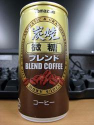 ヤマザキ - 炭焼 微糖 ブレンドコーヒー