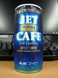 ワンダ ジェットカフェ 香り立つ微糖