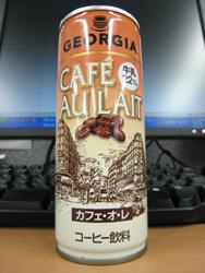 ジョージア - カフェ・オ・レ 牛乳22%