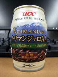 UCC キリマンジャロAA