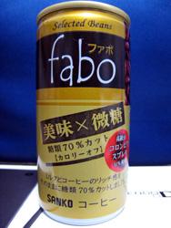 福岡生まれの缶コーヒー ファボ(fabo) 美味×微糖