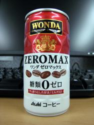 ワンダ(WONDA) ゼロマックス - 糖類ゼロ