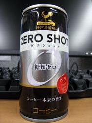 神戸居留地 - ゼロショット(ZERO SHOT) 糖類ゼロ