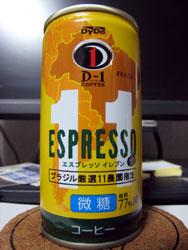 D-1 『エスプレッソ イレブン』 微糖 糖類77%減
