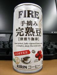 ファイア(FIRE) - 『手摘み完熟豆 深煎り珈琲』