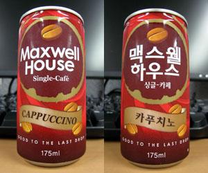 【韓国】Maxwell House Single-Cafe CAPPUCCINO