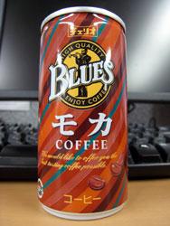 チェリオ ブルース 『モカ コーヒー』