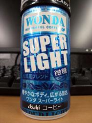 ワンダ スーパーライト 微糖 - WONDA SUPER LIGHT