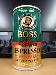 ボス エスプレッソ ヴェネチア - BOSS ESPRESSO VENEZIA