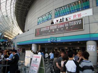 無敵な夜 - X JAPAN WORLD TOUR Live ~攻撃続行中~ in 東京ドーム