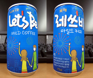LOTTE Let's Be MILD COFFEE